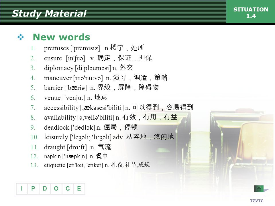 Study Material New words premises [ premisiz] n.楼宇,处所